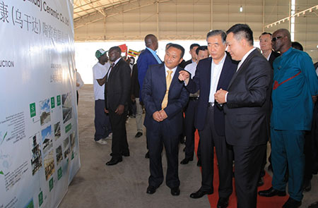 Report of Wang Yang, chairman of CPPCC visit Wangkang (Uganda) Ceramic Company